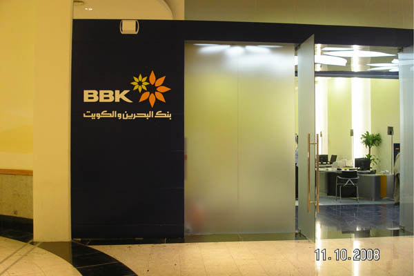 Bbk Worldecorwll Interior Design Interior Decorators Bahrain Corporate Office Design